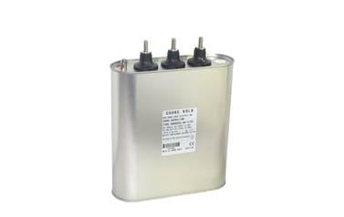 防爆安全型电力电容器